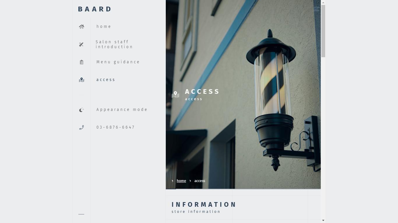 Orpetron Web Design Awards - Baard.Tokyo - Web Design Awards Inspiration Trends UI UX