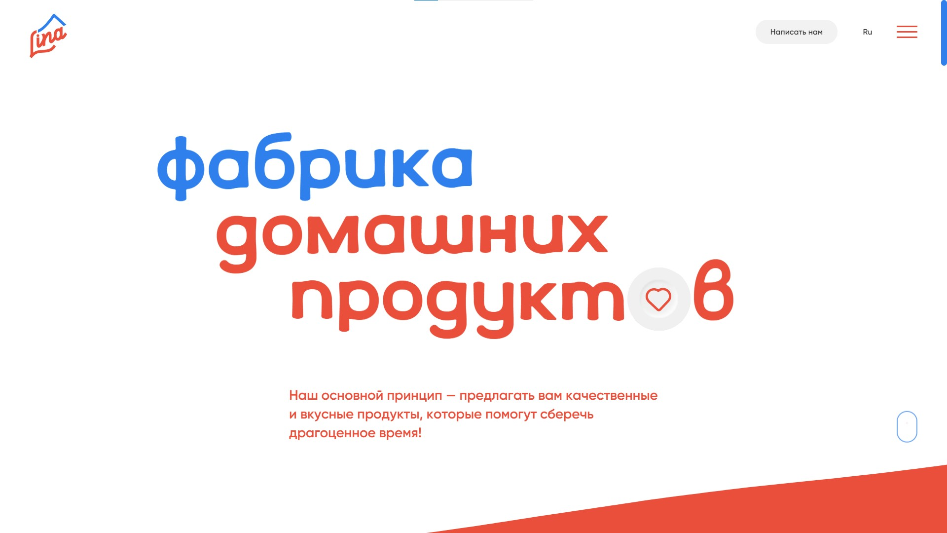 Orpetron Web Design Awards - LINA - Web Design Awards Inspiration Trends UI UX