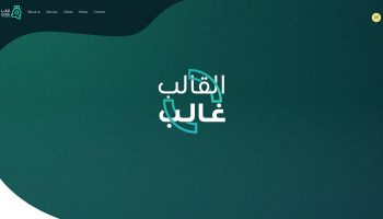 Qalib-Branding-Agency-1